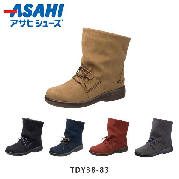送料無料 アサヒシューズ レディース ブーツ トップドライ TDY38-83 TDY3883 シューズ ゴアテックス 防水 透湿 防滑加工 滑り止め 雨 雪 通勤 日本製 ASAHI ASATDY3883