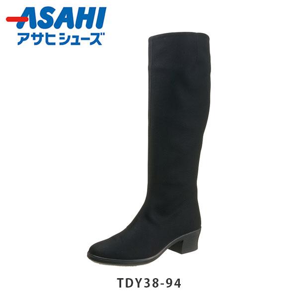 送料無料 アサヒシューズ レディース ブーツ トップドライ TDY38-94 TDY3894 シューズ ゴアテックス 防水 透湿 防滑加工 滑り止め 雨 雪 通勤 日本製 ASAHI ASATDY3894