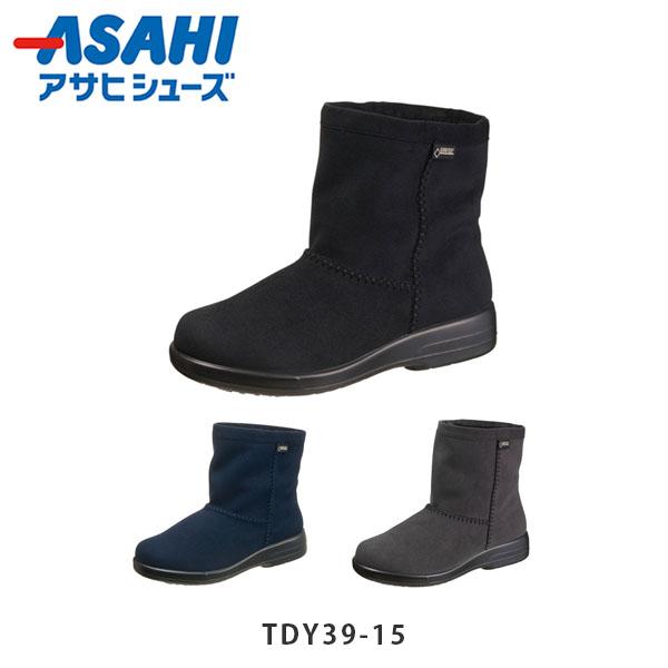 送料無料 アサヒシューズ レディース ブーツ トップドライ TDY39-15 TDY3915 シューズ ゴアテックス 防水 透湿 防滑加工 滑り止め 雨 雪 通勤 日本製 ASAHI ASATDY3915