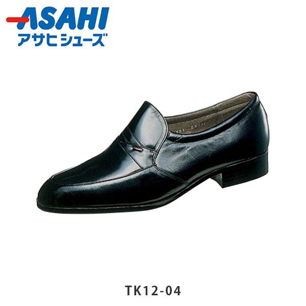送料無料 アサヒシューズ メンズ ビジネスシューズ TK12-04 TK1204 通勤快足 ローファー 紳士靴 通勤 会社 オフィス 革靴 レザー ASAHI ASATK1204