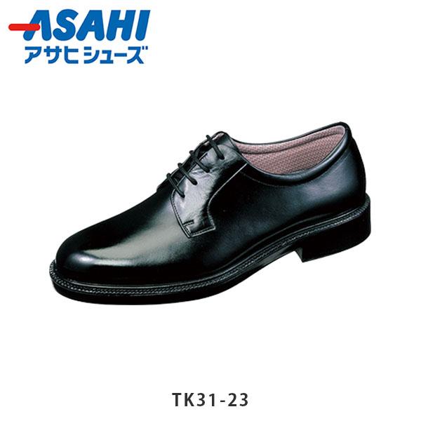 送料無料 アサヒシューズ メンズ ビジネスシューズ TK31-23 TK3123 通勤快足 紳士靴 通勤 ゴアテックス 防水 透湿 耐滑 会社 オフィス 革靴 レザー ASAHI ASATK3123