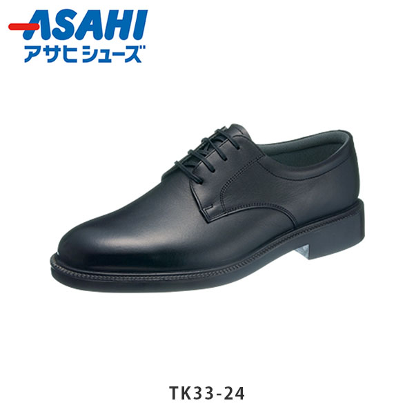 送料無料 アサヒシューズ メンズ ビジネスシューズ TK33-24 TK3324 通勤快足 紳士靴 通勤 会社 オフィス 革靴 レザー ASAHI ASATK3324