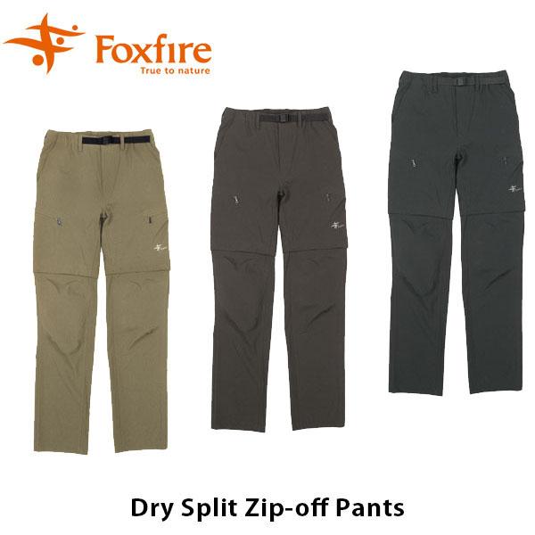 送料無料 フォックスファイヤー Foxfire メンズ ドライスプリットZIPオフパンツ パンツ ハイキング 登山 ファッション アウトドア キャンプ フェス 男性用 Dry Split ZIPoff Pants FOX5214747