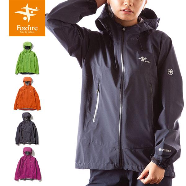 送料無料 フォックスファイヤー Foxfire W・クレストクライマージャケット W・Crest Climber Jacket レディース ジャケット レインジャケット ゴアテックス 防水透湿 キャンプ アウトドア 7411033 FOX7411033 国内正規品