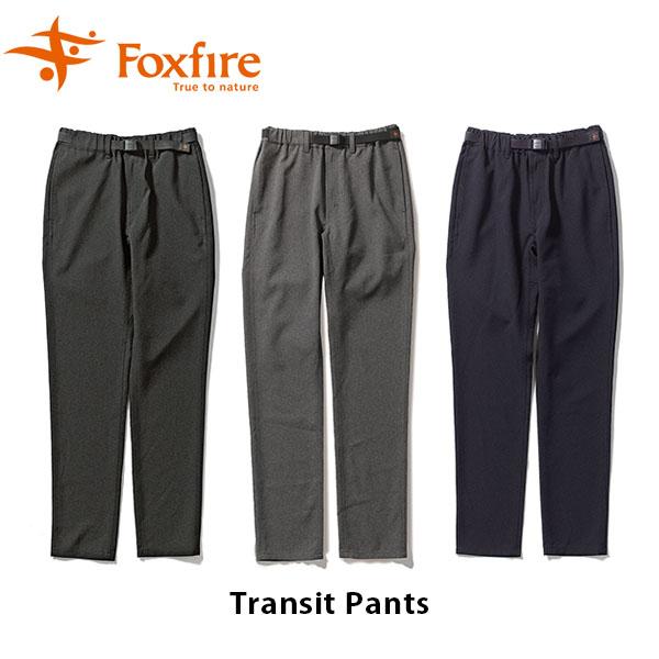 送料無料 フォックスファイヤー Foxfire トランジットパンツ Transit Pants ロングパンツ 長ズボン キャンプ アウトドア 8214026 FOX8214026 国内正規品