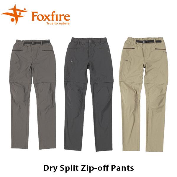 送料無料 フォックスファイヤー Foxfire レディース ドライスプリットZIPオフパンツ ハイキング 登山 ファッション アウトドア キャンプ フェス 山ガール 女性用 Dry Split ZIP-off Pants FOX8214800