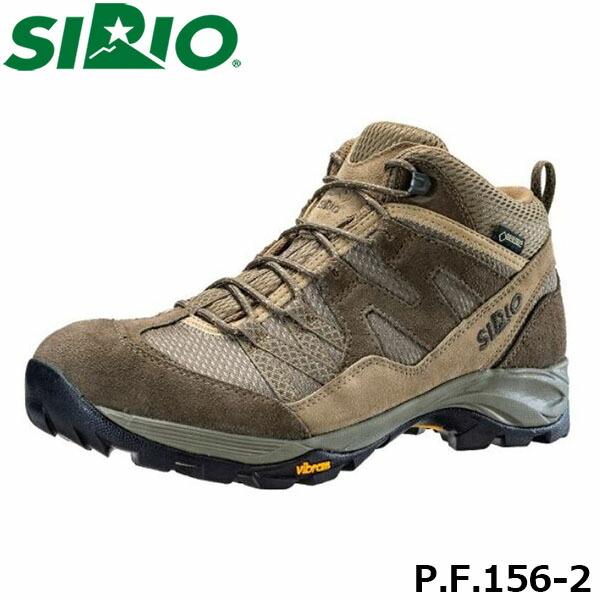 送料無料 シリオ 登山靴 P.F.156-2 メンズ レディース ブーツ スニーカー ミッドカット ゴアテックス 防水 ウォーキング 《週末限定タイムセール》 3E 日本人専用 ハイキング 登山 トレッキングシューズ SIRIO SIRPF1562 アウトドア 幅広 授与