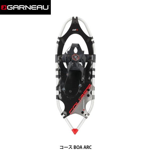 送料無料 ガノー GARNEAU コース BOA ARC 超軽量スノーシュー スノーハイキング ワカン 1493342 GAR1493342 国内正規品