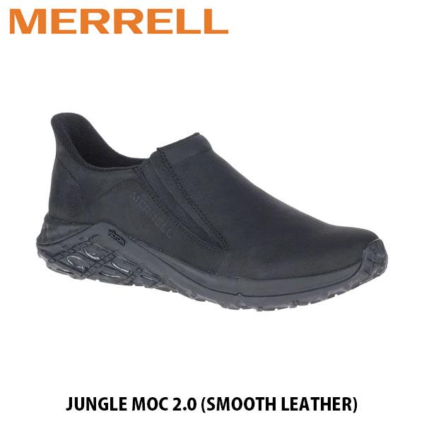 靴 送料無料 メレル MERRELL ジャングル モック 直営店 2.0 エーシープラス スムースレザー ブラック スムース JUNGLE MOC シューズ スリッポン 通勤 メンズ BLACK J5002199 クッション性 SMOOTH アウトドア LEATHER 手数料無料 AC+ MERM5002199