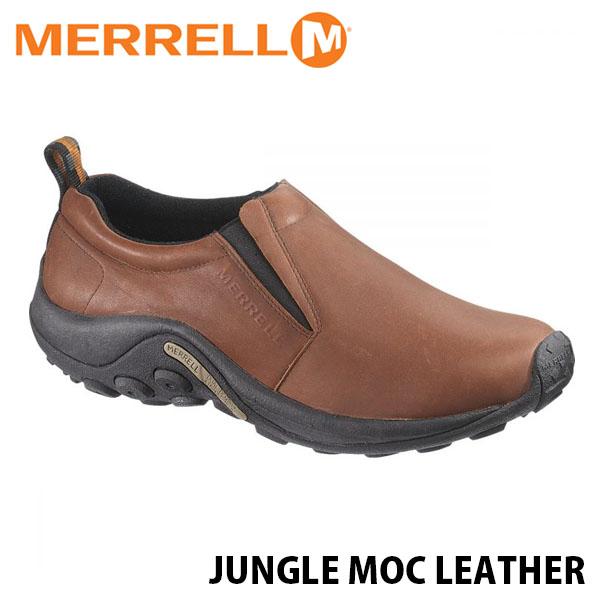 送料無料 メレル ジャングルモック レザー メンズ ダークブラウン 本革 アウトドア ウォーキング 登山 スリッポン スニーカー シューズ 靴 男性用 MERRELL JUNGLE MOC LEATHER DARK 褐色 567117 MERM567117