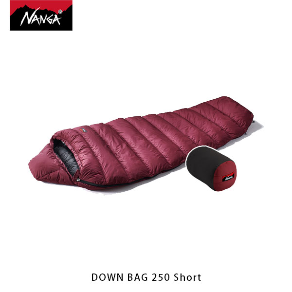送料無料 ナンガ NANGA 寝袋 ダウン シュラフ ダウンバッグ 250 STD ショート マミー型 羽毛 コンパクト キャンプ アウトドア 車中泊 NAN016