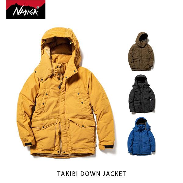 NANGA ナンガ タキビダウンジャケット TAKIBI DOWN JACKET 焚火 焚き火 キャンプ アウトドア 難熱素材 NAN140