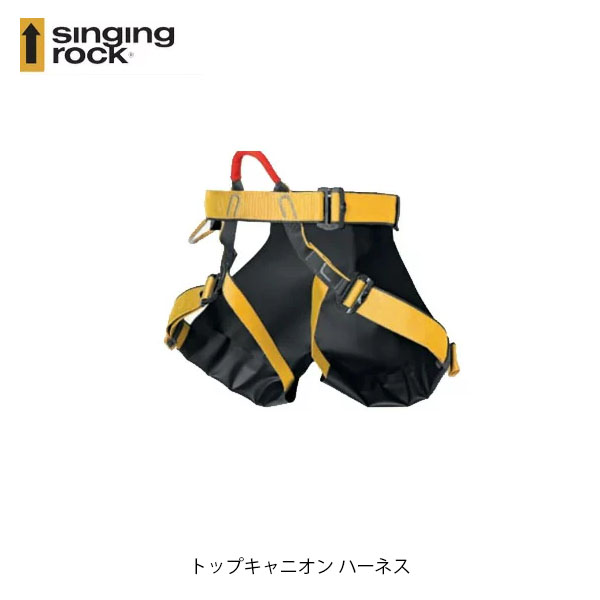 SINGING ROCK シンギングロック トップキャニオン ハーネス SR0755