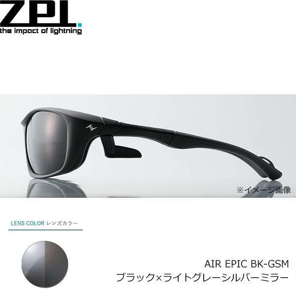 送料無料 ZPI 偏光サングラス AIR EPIC BK-GSM ブラック×ライトグレーシルバーミラー ZPI4580168537120
