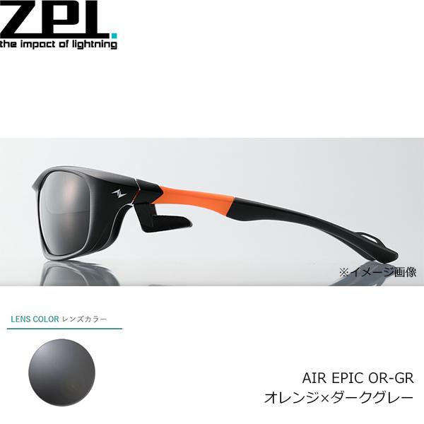 送料無料 ZPI 偏光サングラス AIR EPIC OR-GR オレンジ×ダークグレー ZPI4580168537168