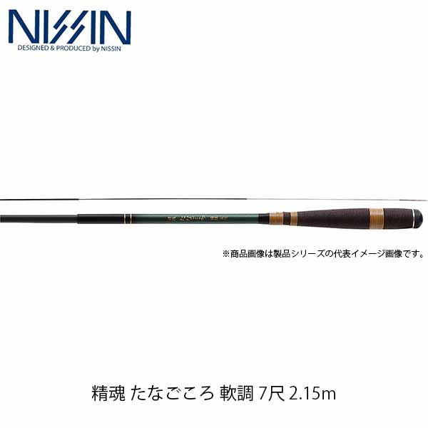 宇崎日新 NISSIN ロッド 竿 渓流 精魂 たなごころ 軟調 7尺 2.15m 2112 3994021 せいこん たなごころ UZK3994021
