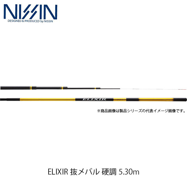 宇崎日新 NISSIN ロッド 竿 ELIXIR 抜メバル 硬調 5.30m 5305 4934053 エリクシア ぬきメバル UZK4934053