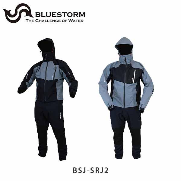 送料無料 BLUESTORM ブルーストーム フィッシングウエア レインスーツ BSJ-SRJ2 高階救命器具 BSJSRJ2