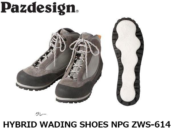 送料無料 パズデザイン Pazdesign ハイブリッドウェーディングシューズNPG 釣り フィッシング 釣り用 靴 メーカー ブランド HYBRID WADING SHOES NPG ZWS-614 ZWS614