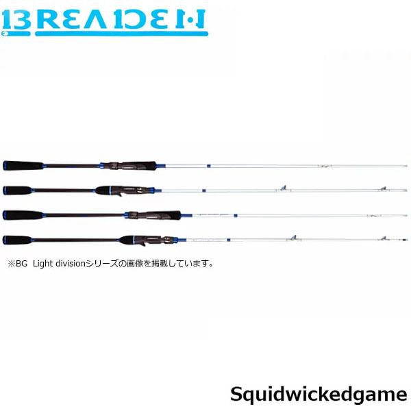 ブリーデン BREADEN ロッド スクイッドウィケッドゲーム ボートゲーム Squidwickedgame BOAT GAME SWG-BGlight70B/kensaki BRI4571136851447