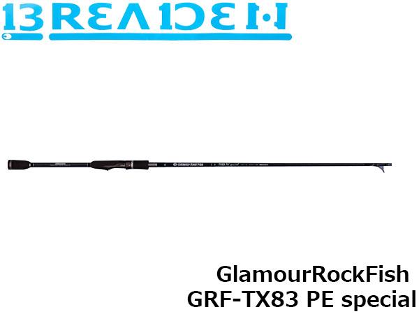 ブリーデン BREADEN ロッド グラマーロックフィッシュ GlamourRockFish GRF-TX83 PE special BRI4571136851478