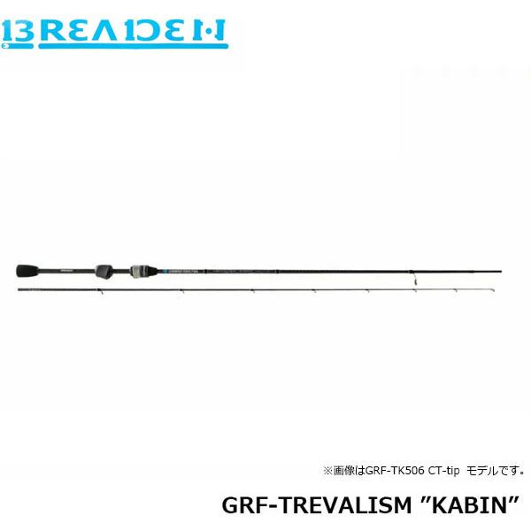 """ブリーデン BREADEN GlamourRockFish トレバリズム キャビン TREVALISM """"KABIN"""" カーボンチューブラーティップモデル GRF-TREVALISM """"KABIN"""" 602 CT-tip BRI4571136851621"""