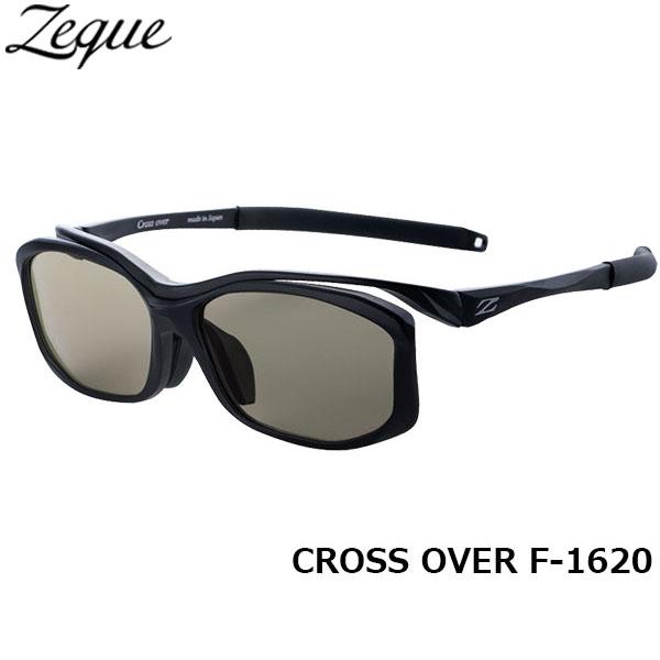 送料無料 Zeque ゼクー ジールオプティクス ZEAL OPTICS 偏光サングラス CROSS OVER クロスオーバー F-1620 マットブラック トゥルービュースポーツ グレンフィールド GLE4580274165972 釣り フィッシング アウトドア メンズ レディース 偏光グラス 偏光レンズ