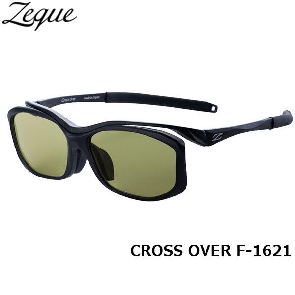 ジールオプティクス ZEAL OPTICS 偏光サングラス CROSS OVER クロスオーバー F-1621 マットブラック イーズグリーン グレンフィールド GLE4580274165989 釣り フィッシング アウトドア メンズ レディース 偏光グラス 偏光レンズ