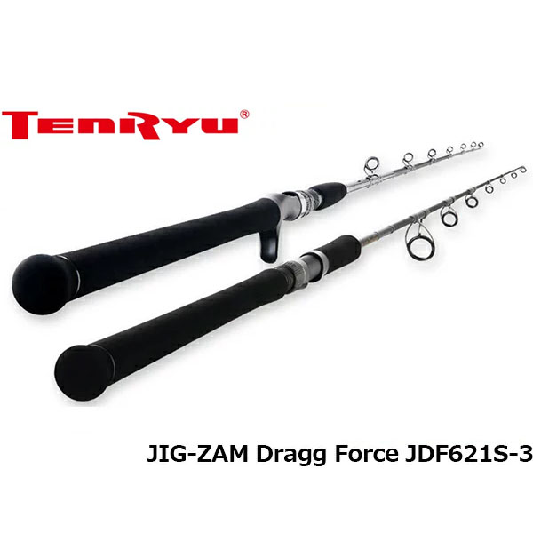 送料無料 天龍 テンリュウ ロッド 竿 オフショア ジグ・ザム ドラッグフォース OFF SHORE JIG-ZAM Dragg Force JDF621S-3 1ピース TENRYU TEN018287