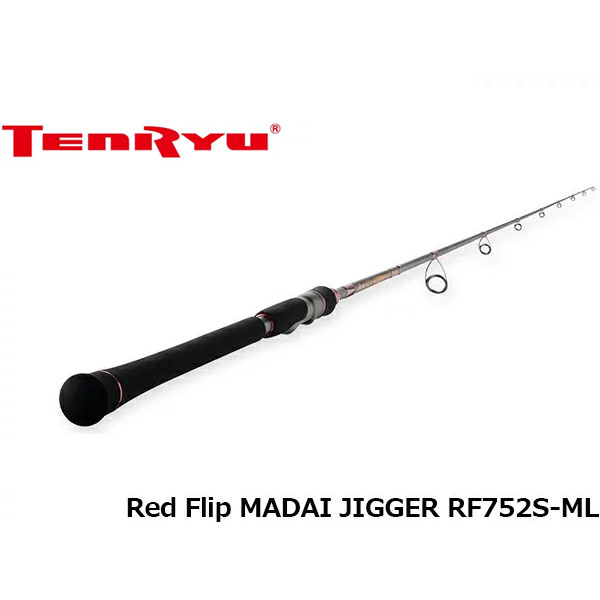 送料無料 天龍 テンリュウ ロッド 竿 オフショア レッドフリップ マダイジガー OFF SHORE Red Flip MADAI JIGGER RF752S-ML 2ピース TENRYU TEN018409