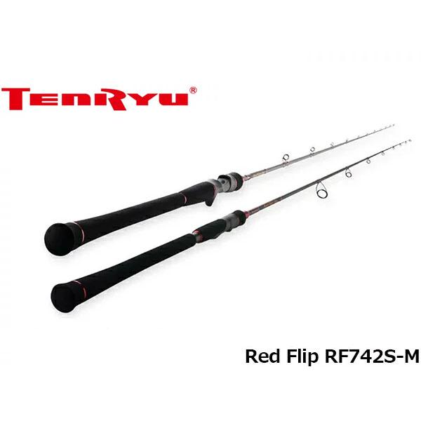 送料無料 天龍 テンリュウ ロッド 竿 オフショア レッドフリップ OFF SHORE Red Flip RF742S-M 2ピース TENRYU TEN020969