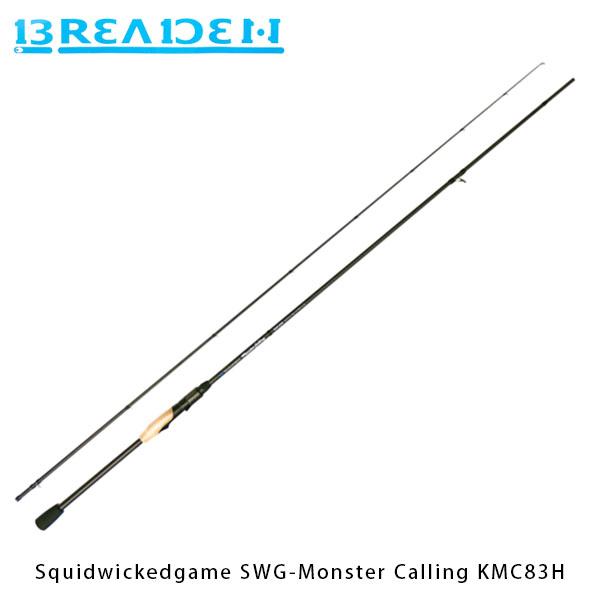 ブリーデン BREADEN ショアエギングロッド Squidwickedgame SWG-Monster Calling KMC83H BRI4571136851706