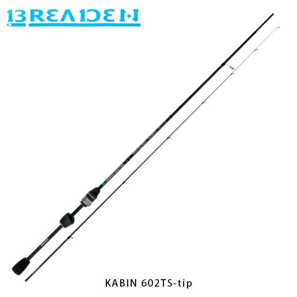 ブリーデン BREADEN アジングロッド GlamourRockFish KABIN 602TS-tip チタンソリッドティップモデル BRI4571136851782