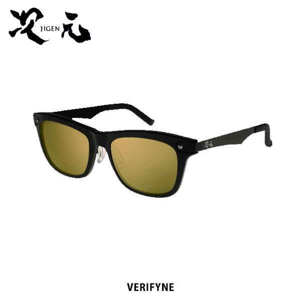 デプス deps 偏光サングラス 次元 VERIFYNE GLOSS BLACKフレーム TVS(トゥルービュースポーツ)/ゴールドミラー 偏光グラス 釣り フィッシング DPS4544565000663