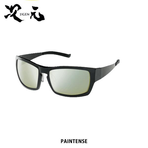 デプス deps 偏光サングラス 次元 PAINTENSE GLOSS BLACKフレーム TVS(トゥルービュースポーツ)/シルバーミラー 偏光グラス 釣り フィッシング DPS4544565000915