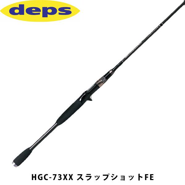 デプス deps ロッド 竿 サイドワインダー FLIPPING EDITION HGC-73XX スラップショットFE バス 釣り フィッシング DPS4544565170168