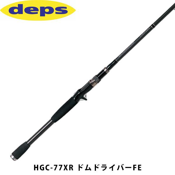 デプス deps ロッド 竿 サイドワインダー FLIPPING EDITION HGC-77XR ドムドライバーFE バス 釣り フィッシング DPS4544565170175