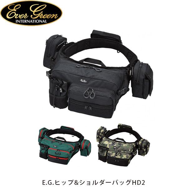 送料無料 エバーグリーン E.G.ヒップ&ショルダーバッグHD2 フィッシングバッグ 釣り フィッシング EVERGREEN EVG013