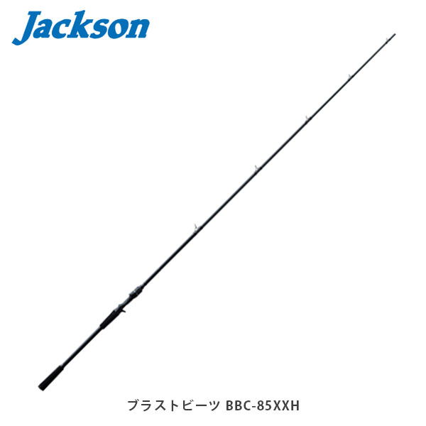 ジャクソン Jackson 竿 バスロッド ブラストビーツ BBC-85XXH JKN4513549011759