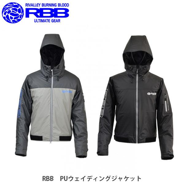 リバレイ RBB PUウェイディングジャケット 防水 フィッシングジャケット 8826 釣り フィッシング RIVALLEY RIV8826