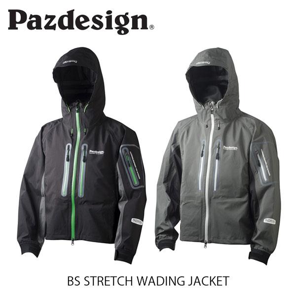 パズデザイン Pazdesign BSストレッチウェーディングジャケット BS STRETCH WADING JACKET 透湿防水素材 ウエーディングジャケット フィッシングベスト 釣り SBR-038 SBR038