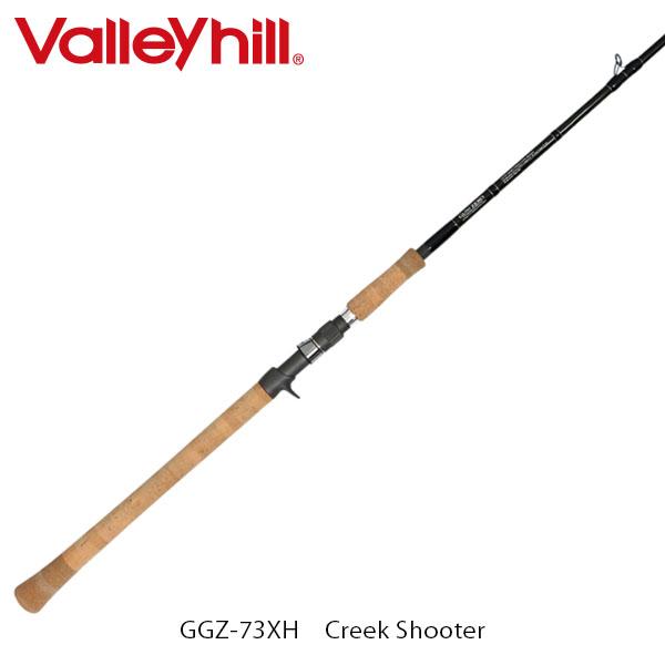 送料無料 バレーヒル 雷魚ロッド GUN2ゼロ・スネイクヘッドスペシャル GGZ-73XH クリークシューターライギョ 釣り フィッシング Valleyhill VAL031439