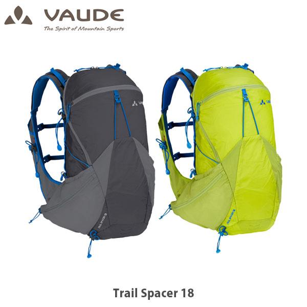 アウトドア 送料無料 VAUDE ファウデ トレイル スペーサー 18 Trail VAU14306 リュックサック 男女兼用 バックパック バイク用バックパック Spacer 与え スピードハイキング 14306
