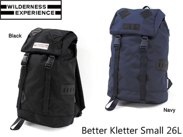 ウィルダネスエクスペリエンス バックパック ベタークレッタースモール Better Series Better Kletter Small 26L WILDERNESS EXPERIENCE WIL046