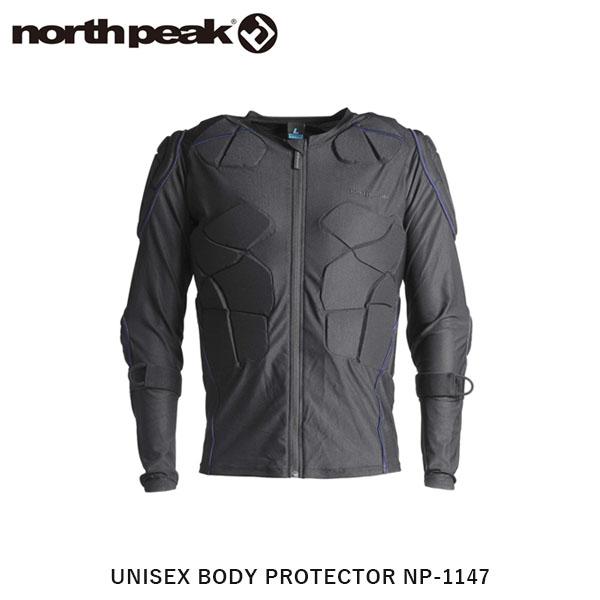 2020年秋冬 送料無料 激安格安割引情報満載 north 至上 peak ノースピーク ボディプロテクター スノーボード スキー パッド 最大パッド厚18mm レディース ガード NORNP1147 NP-1147 メンズ ユニセックス 最大レイヤー数3層