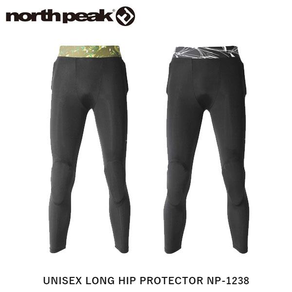 north peak 驚きの値段で ノースピーク ヒッププロテクター マーケティング ロングタイプ スノーボード スキー パッド 最大パッド厚12mm ガード NORNP1238 レディース 軽量1層タイプ NP-1238 メンズ ユニセックス
