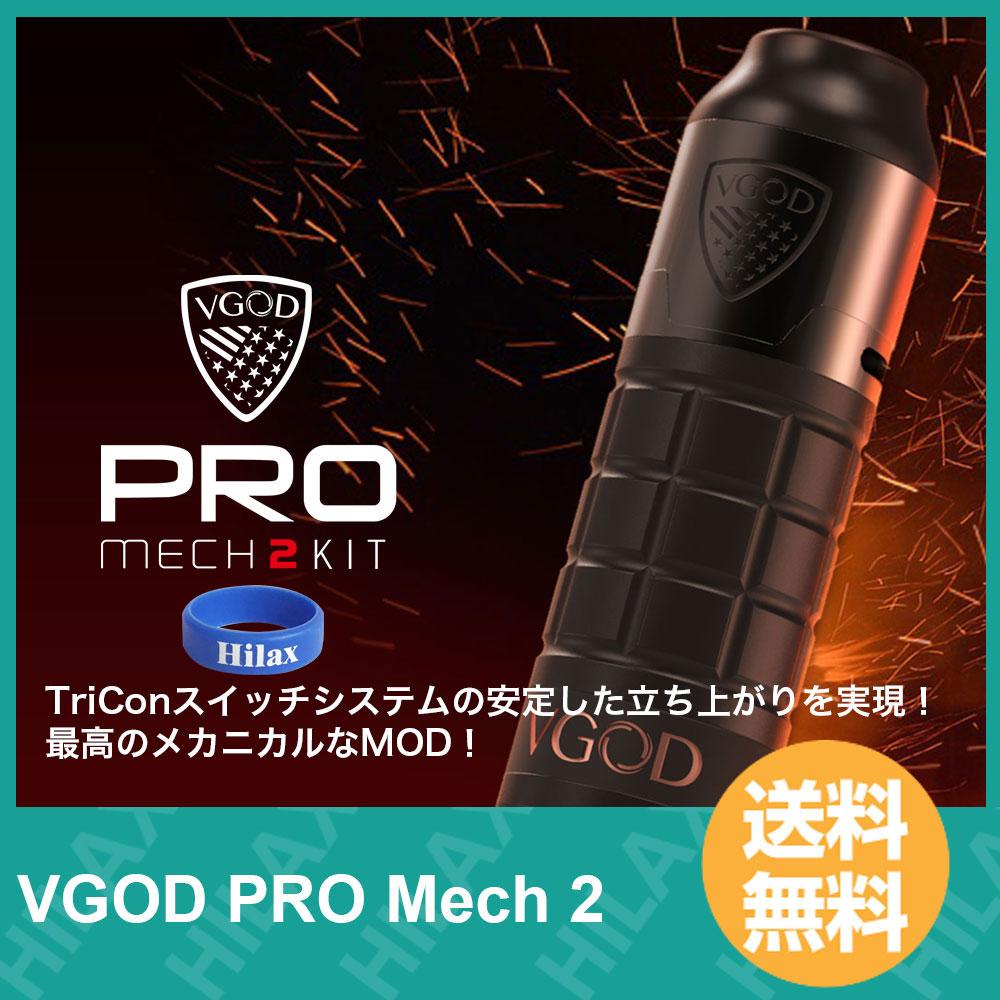 電子タバコ アトマイザー RDA VGOD Pro Mech 2 Kit with Elite RDA ( ブィゴッド プロ メック ツー ウィズ エリート アールディエー ) 【 VAPE 】【Hilax】