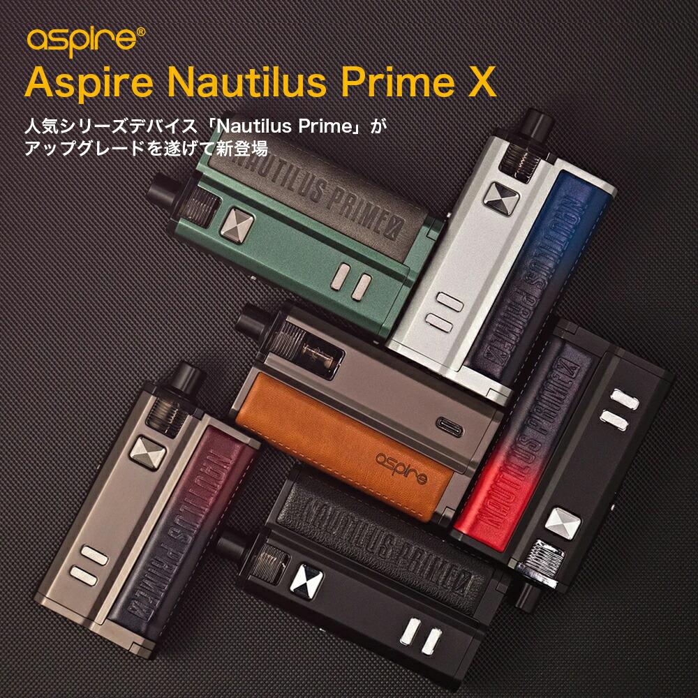 スーパーSALE セール期間限定 Nautilus Primeのアップグレード新商品 上位互換 送料無料 Aspire Prime X Kit 60W 大容量 18650バッテリー アスパイア ノーチラス RBA バッテリー無 VAPE 電子タバコ エックス 本体 キット Hilax プライム MOD 供え ベイプ 爆煙