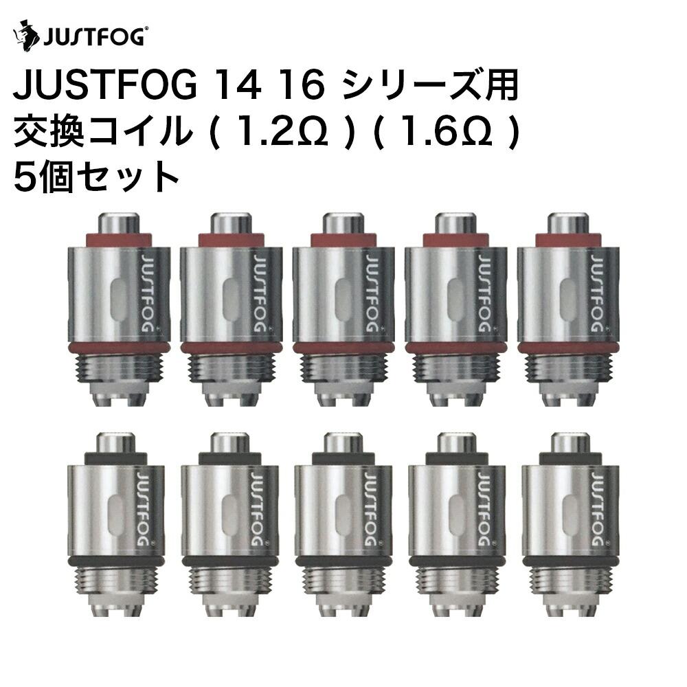 JUSTFOG Q14 Q16 P16シリーズ用交換コイル 5個セットです メール便送料無料 ジャストフォグ q14 q16 シリーズ 用 交換コイル VAPE 選べる2種類のΩ数 コイル 1.6Ω 5個セット Hilax coil 現金特価 ベイプ 電子タバコ 公式ショップ 1.2Ω