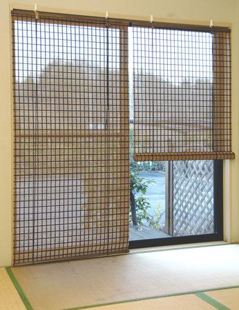 バンブースクリーン:ビレッジ88x135cm:送料無料 和風アジアン ロールアップスクリーン 竹